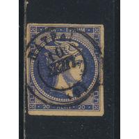Греция Кор 1875 Гермес Стандарт #51