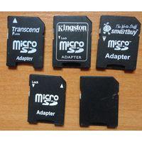 Адаптер SD-MiroSD