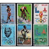 Летние Олимпийские игры, Москва-80