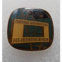 Знак. FDJ  -Initiative Berlin. Freie Deutsche Jugend, FDJ, Союз свободной немецкой молодёжи #0163