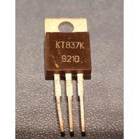 Транзистор КТ837К