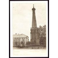 Полоцк Памятник 1812 году