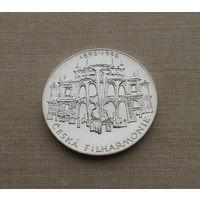 Чехия, 200 крон 1996 г., серебро, Чешская филармония