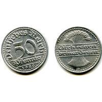 Германия 50 пфенингов 1920 состояние