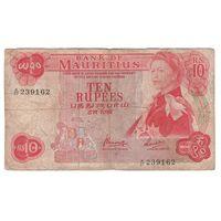 Британский Маврикий 10 рупий образца 1960 года. Редкая!