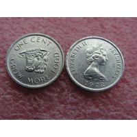 Сейшелы 1 цент 1972, ФАО, сохран aU