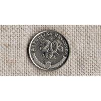 Хорватия 20 лип 1995/(NS)