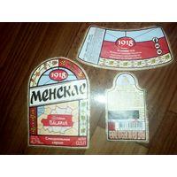 Этикетки от пиво