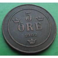 Швеция. 5 эре 1902. Много лотов в продаже.