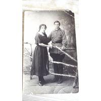 Брат с сестрой на фото 1925 г.