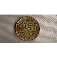 Никарагуа 25 сентаво 2002(dic)