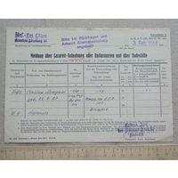 Справка из госпиталя о болезни или ранении солдата Германия WWII 1944 год
