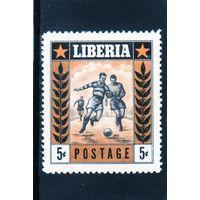 Либерия. Спорт.Футбол.1955.