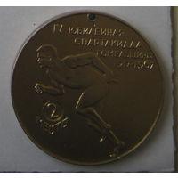 4 спартакиада Гомельской области 1967 2 место