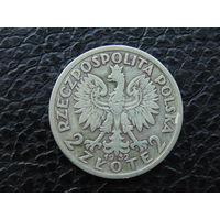 Польша 2 злотых 1932 г. Ядвига.