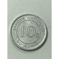 10 сенги, 1967 г., Конго