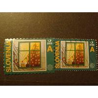 Словения 2005г. Рождество разный формат