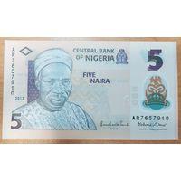 5 найра 2013 года - Нигерия - UNC - полимер
