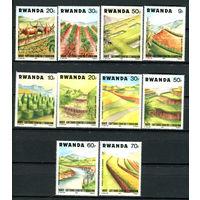Руанда - 1983г. - Борьба с эрозией - полная серия, MNH [Mi 1224-1233] - 10 марок
