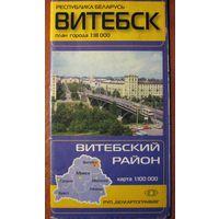 Карта Витебск, Витебский район.