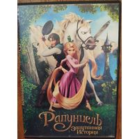 DVD Рапунцель