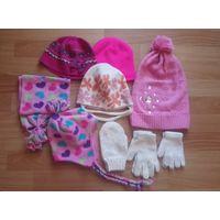 Шапки, шарф, перчатки, варежки одним лотом