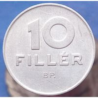 10 филлеров 1971 ВЕНГРИЯ