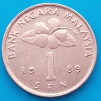 1 сен 1989 МАЛАЙЗИЯ