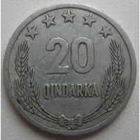 Албания 20 киндарка 1964 г. (d)