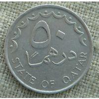 50 дирхамов 1993 Катар