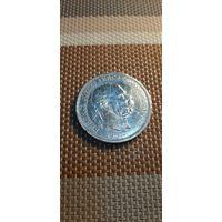 Венгрия 5 крон 1907
