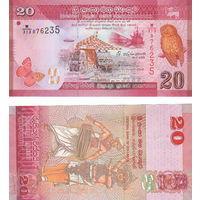 Шри-Ланка (Цейлон) 20 рупий  2016 год   UNC