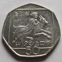 50 центов 1998 Кипр