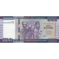Либерия 500 долларов 2017