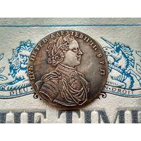 Распродажа!!! С 1...5 рублей много лотов! Монета РИ, 1 рубль 1714.