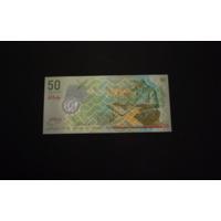 Мальдивы. 50 руфий образца 2015 года.