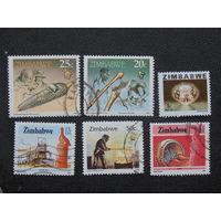 Зимбабве 1985-95 гг. Сборный лот.