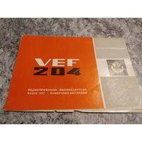 """Паспорт""""Радиоприёмник VEF-204""""\1"""