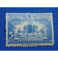 Уругвай 1945 г.  Исторические события.