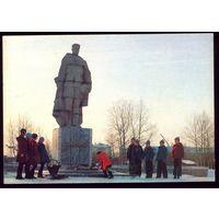 1982 год Котлас Памятник жителям города
