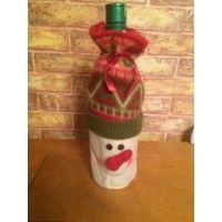 Новогодний снеговик - чехол для бутылки, также можно использовать как подарочную упаковку для бутылки. Налезает на бутылку и шампанского. Новый.