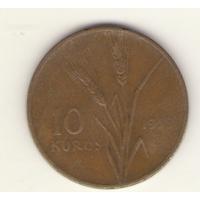 10 куруш 1959 г.