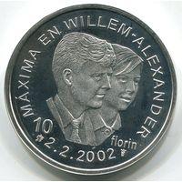 АРУБА - 10 ФЛОРИНОВ 2002 ПРУФ
