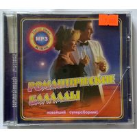 CD mp3 диск даром (к любому лоту)