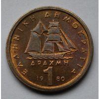 Греция, 1 драхма 1980 г.