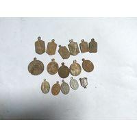 Образки,медальоны- 16 шт.