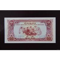 Лаос 10 кип 1975 UNC