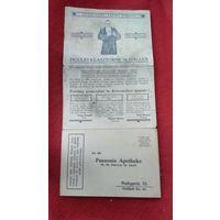 Польский буклет на рекламу монастырских таблеток