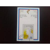Словения 1996 визит Папы  блок