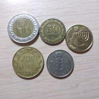 Сборный лот монет